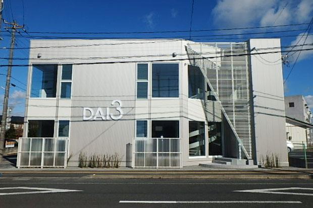 DAI3いわき営業所
